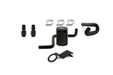 Baffled Oil Catch Can Kit - Black