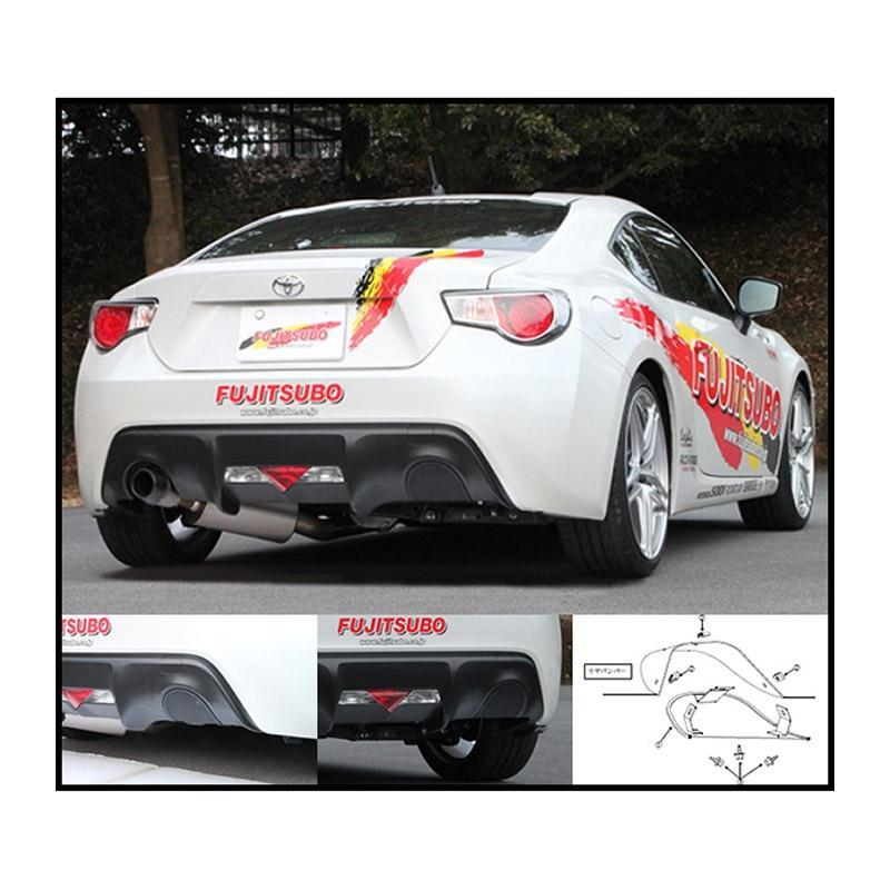 Fujitsubo Right Exhaust Hole Cover for 13-16 Scion FRS & Subaru BRZ