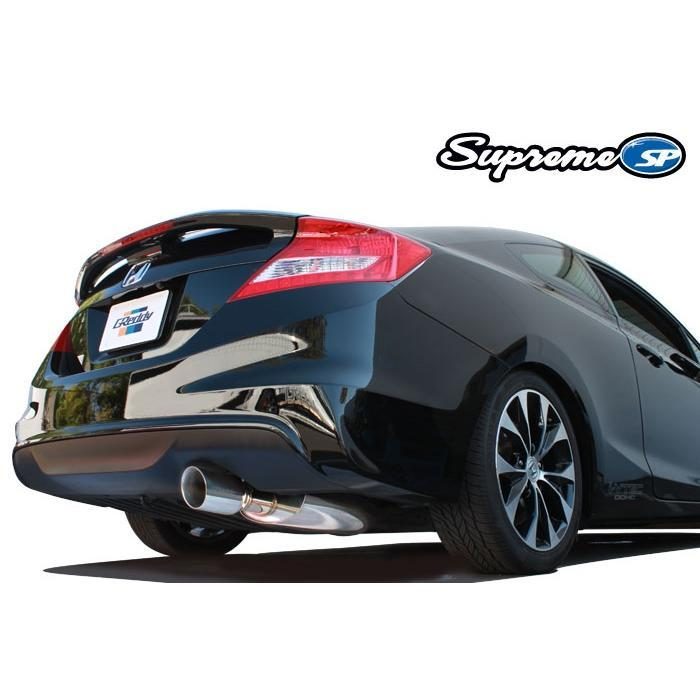 GReddy Supreme SP Exhaust for the 12-15 Honda Civic Si