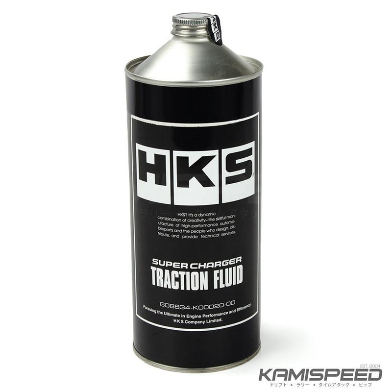 HKS GT & GT2 Supercharger Standard Issue Traction Fluid (800 mL Bottle)
