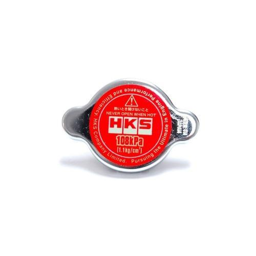 HKS Limited Edition Radiator Cap Type S