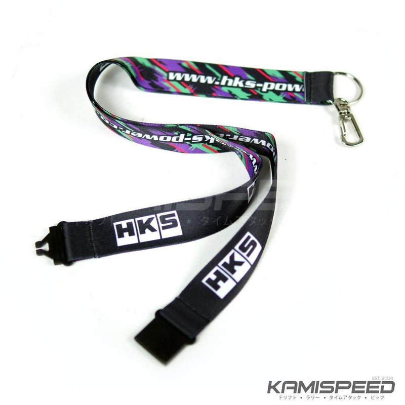 HKS Neck Strap | Super Oil Livery Lanyard