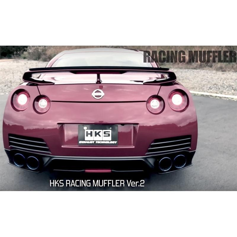 HKS Racing Muffler V2 Exhaust for the Nissan GT-R R35