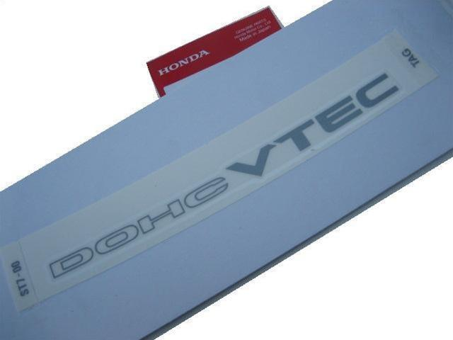 Honda Japan DC2 Side DOHC VTEC Decal (Integra)