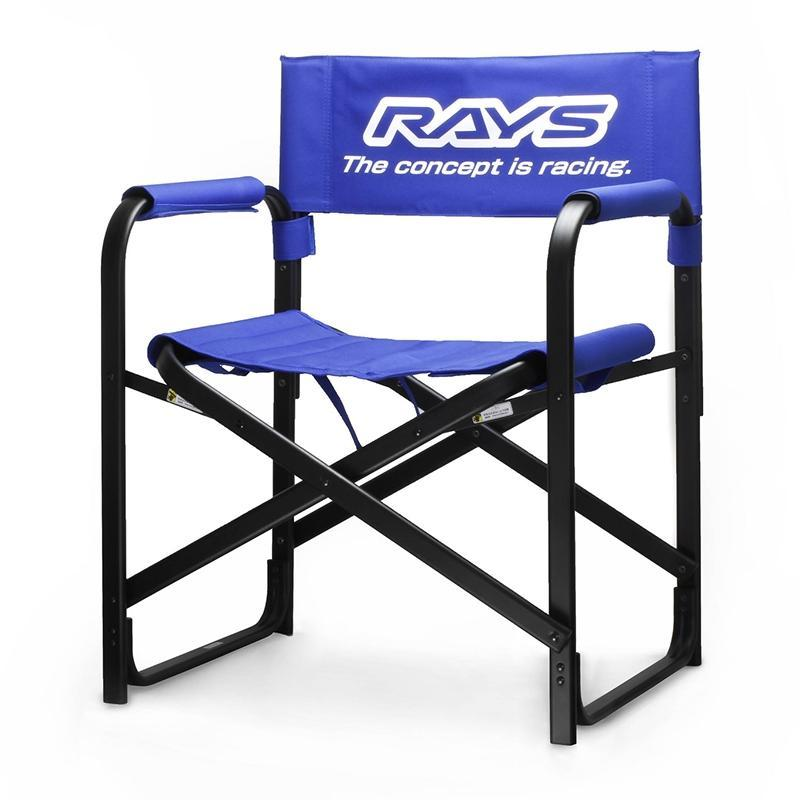 Rays Folding Travel Chair