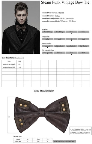 Punk Rave Steampunk Bow Tie WS-315