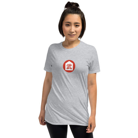 Wushu At Home - Logo shirt