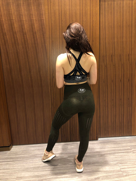 Ventilating Leggings