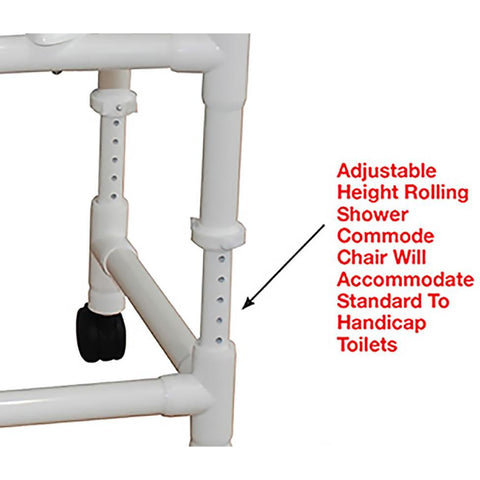 MJM International: Adjustable Height Rolling Shower Chair - 118-3-ADJ - Height Adjustable View