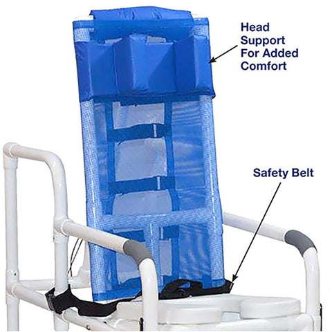 MJM International: Tilt Shower/Commode Chair With Head Bolster and Square Pail- 193-TIS-HB-SQ-PAIL