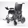 Image of Merits: Folding Power Wheelchair electric wheelchair - Mobility Scooters Store