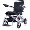 JBH Medical: D05 Electric Wheelchair
