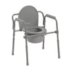 Image of  Steel Folding Bedside Commode - 11148-1
