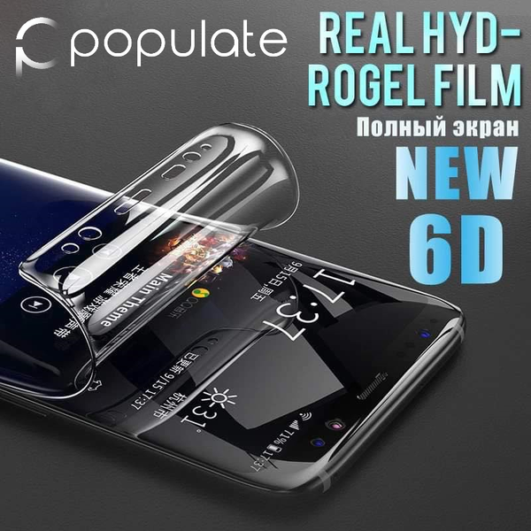 Screen Protector for Samsung 6D Hydrogel | Wireless Car Chargers | Populate.Com.Co