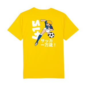 T-shirt National Hero