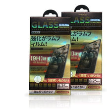 Load image into Gallery viewer, Guardian Series Transparent Glass for iPhone 6/ 7/ 8/ Plus/ X - Remax online