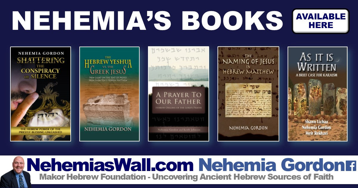 Nehemia Gordon's Books and DVDs - Official Bookstore – store