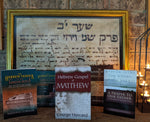 Hebrew Gospel Pearls Essentials!