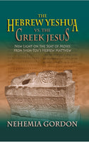 The Hebrew Yeshua vs The Greek Jesus