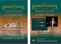 The Hebrew Yeshua vs The Greek Jesus Book + DVD Combo!
