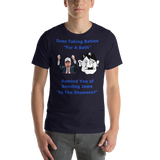 Bella and Canvas Short-Sleeve Unisex T-Shirt: bath or showers blue text