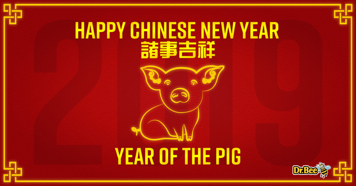 2019 - Chinese New Year: Sale/Specials