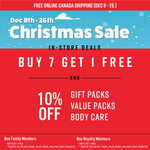 Deals: Christmas Sale