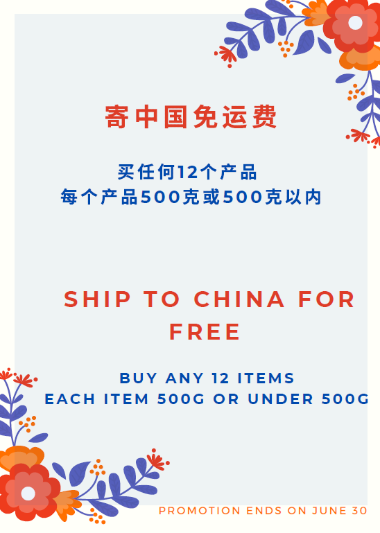 Free Shipping to China promotion details