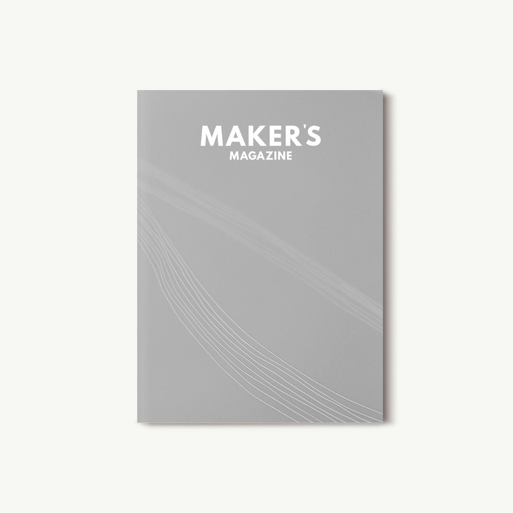 Maker's Movement - Issue 6: Movement