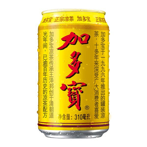 加多宝凉茶(金罐)310ml  refresco de hierba