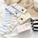 Lovely Cat Dog Warm Striped Thigh High Stockings