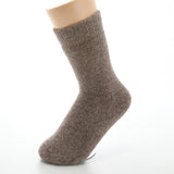 Solid Color Winter Wamer Thicken Seamless Velvet Boots Floor Wool Socks