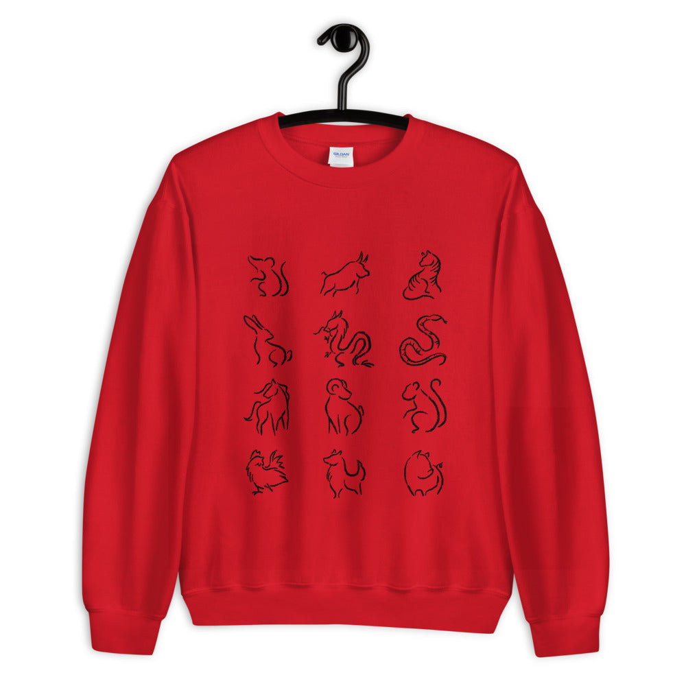 Chinese Zodiac Crewneck Sweatshirt (Men's)