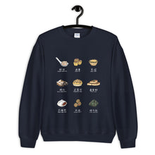 Load image into Gallery viewer, Dim Sum Crewneck Sweatshirt (Women's)