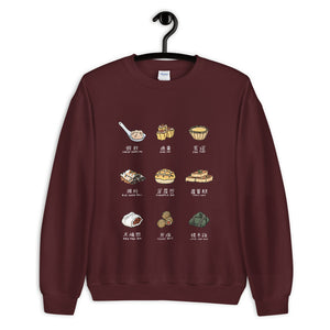 Dim Sum Crewneck Sweatshirt (Men's)