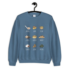 Load image into Gallery viewer, Dim Sum Crewneck Sweatshirt (Men's)