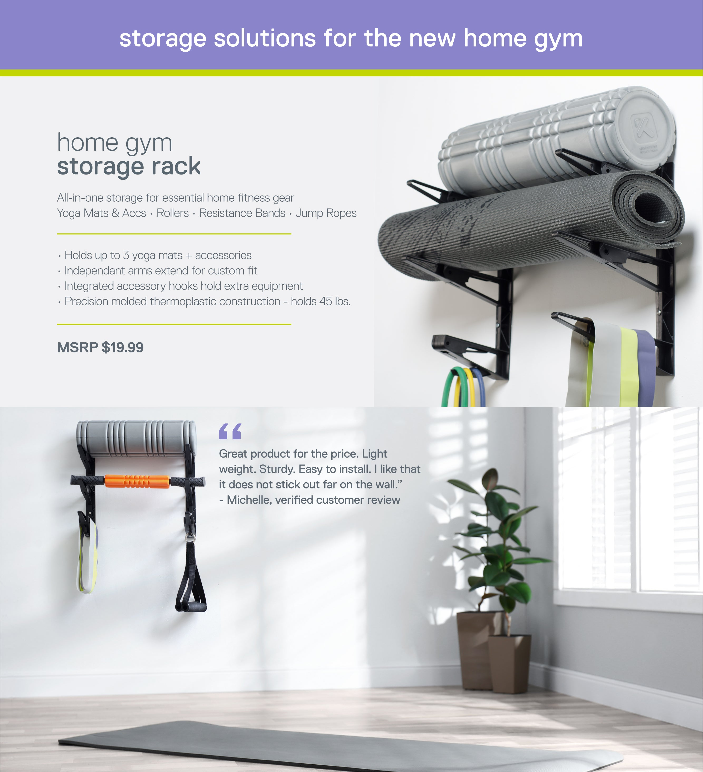 Home Gym Storage Rack