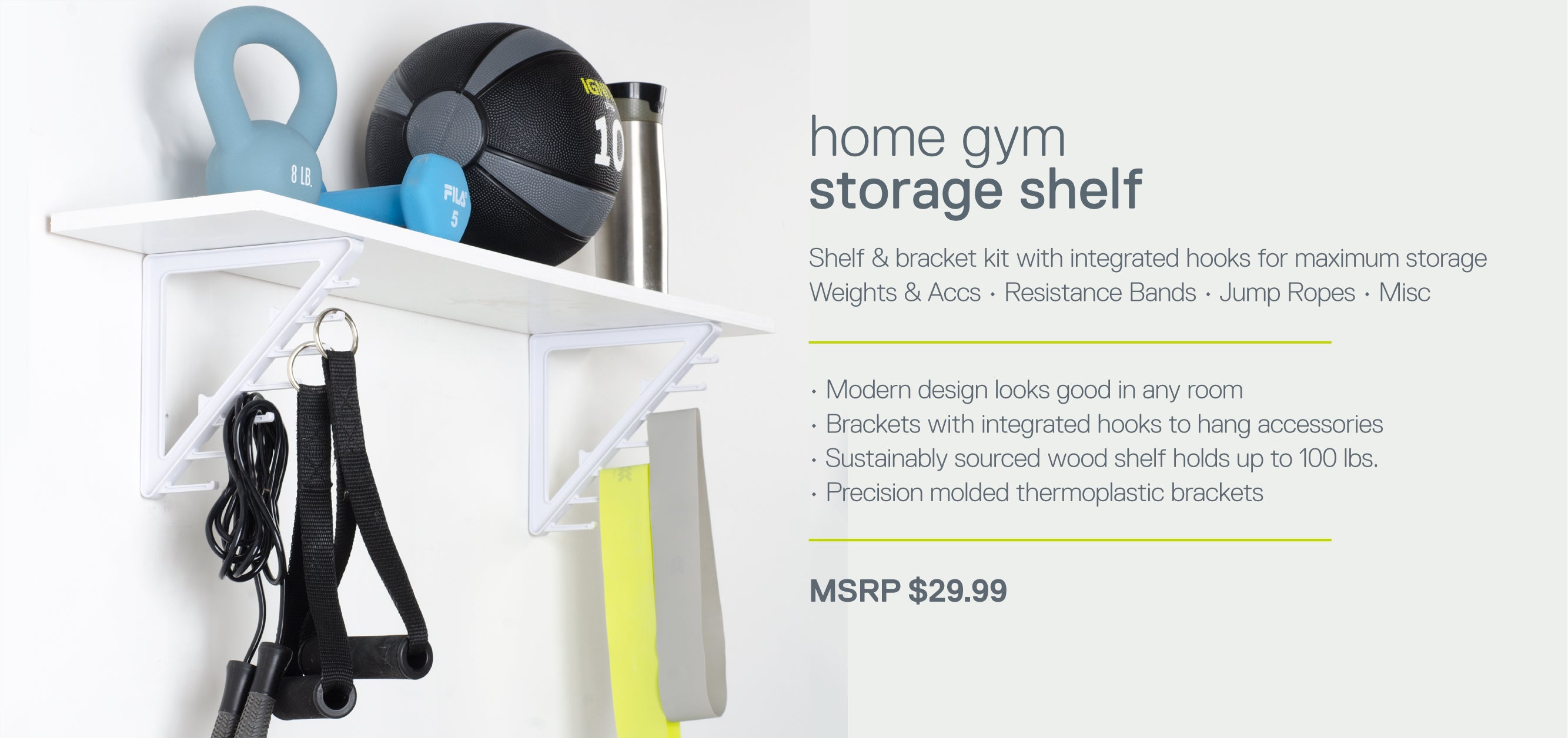 Home Gym Storage Shelf