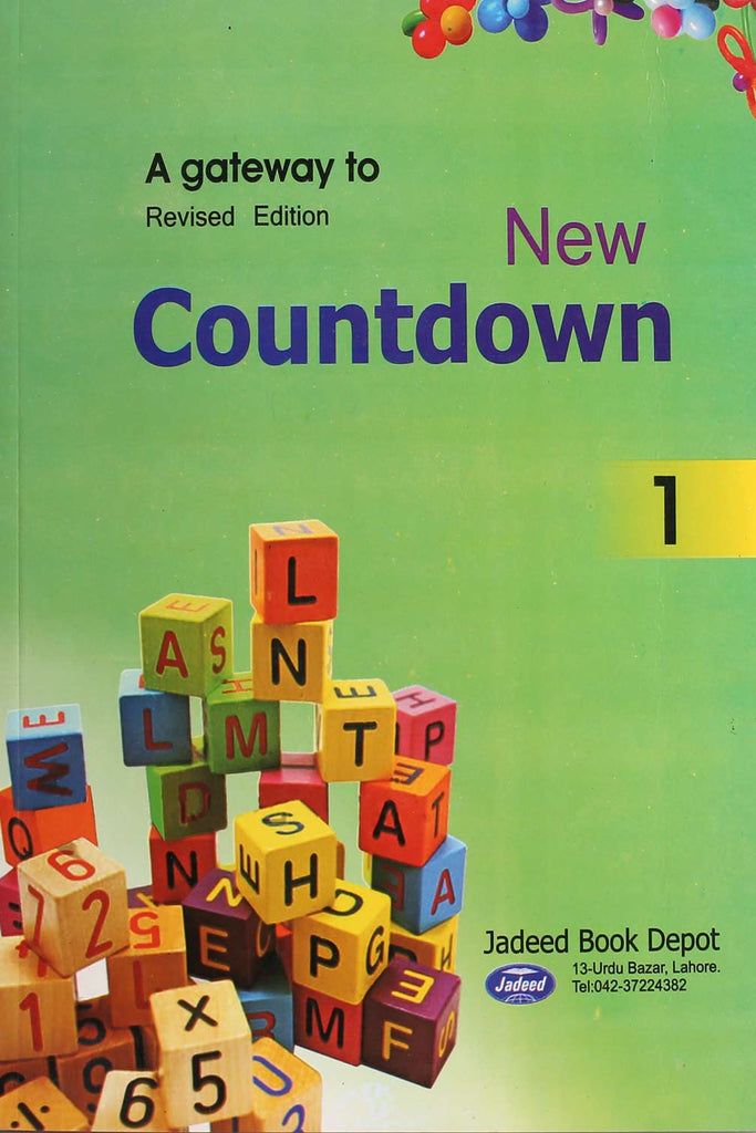 A Gateway To New Countdown 1 (Key Book)