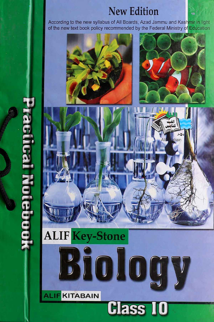 Alif Key-Stone Biology Practical Notebook Class 10 English Medium