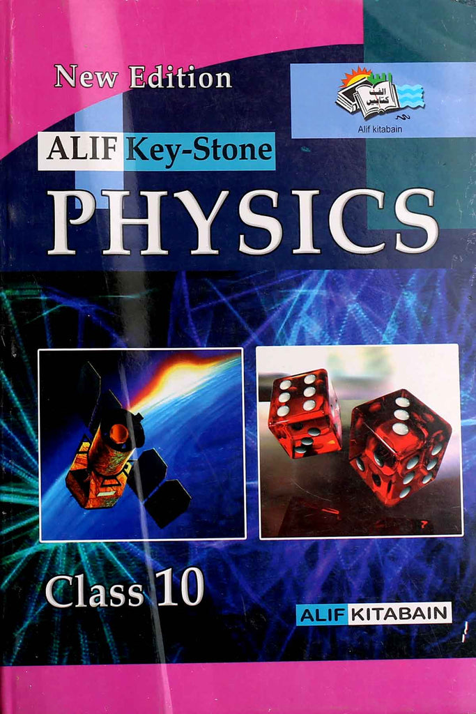 Alif Key-Stone Physics Class 10 (Key Book)