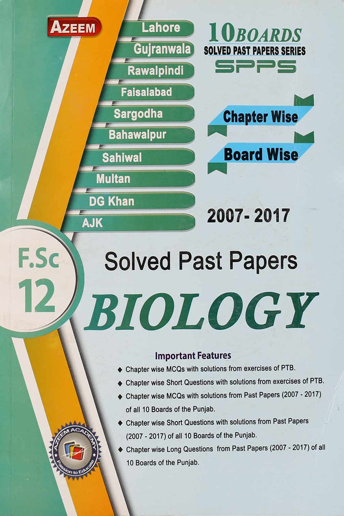 Biology Solved Past Papers (2007-2017)