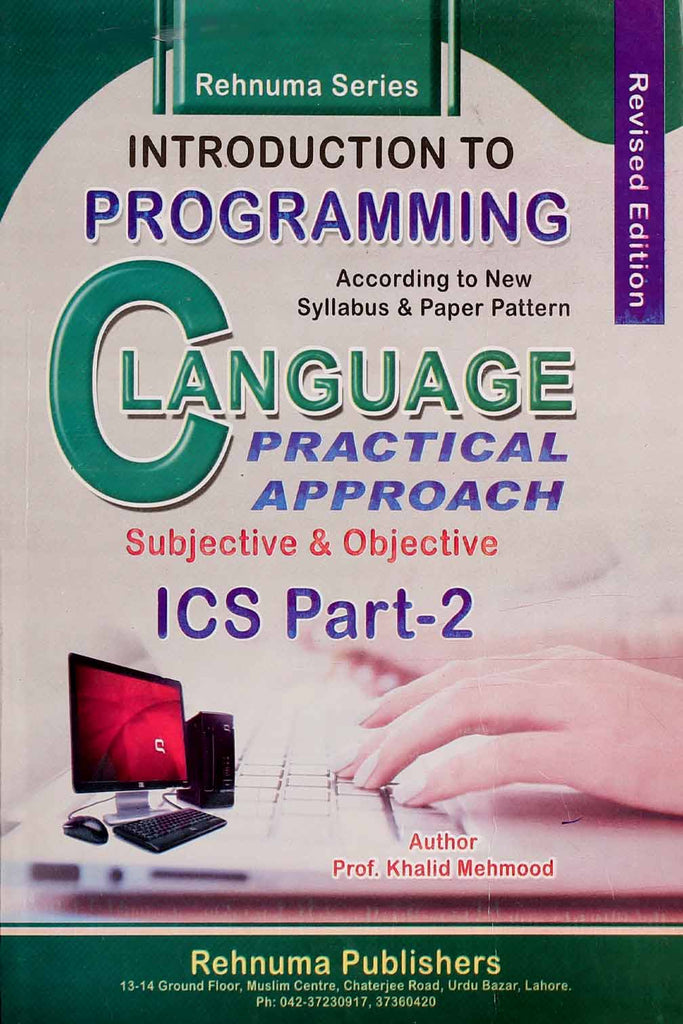 C Language ICS (Part 2)