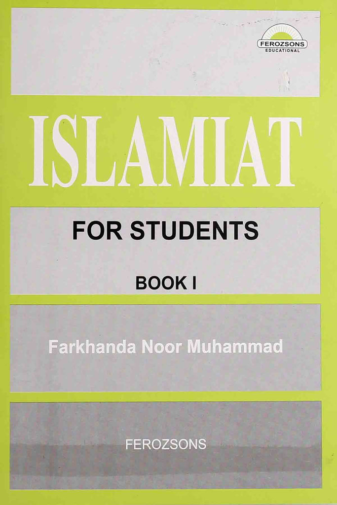Ferozsons Islamiat For Students Book 1