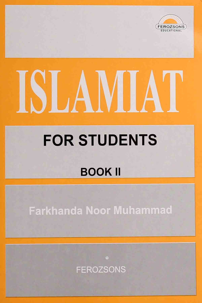 Ferozsons Islamiat For Students Book 2