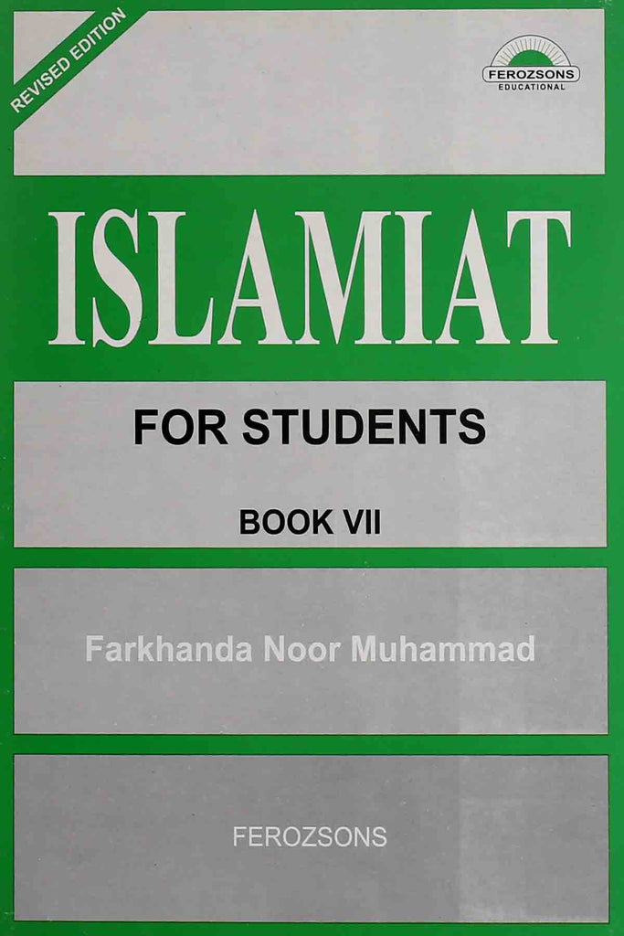 Ferozsons Islamiat For Students Book 7