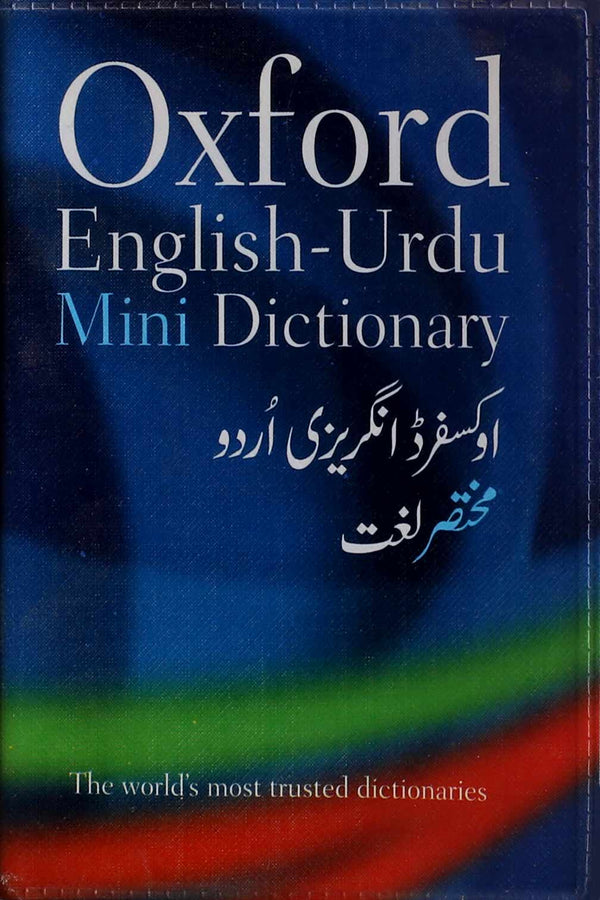 Oxford English Urdu Mini Dictionary
