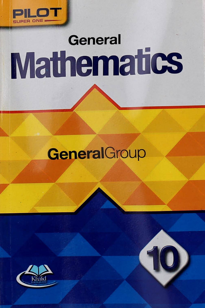 Pilot Super One Mathematics English Medium Class 10 Arts Group (Key Book)