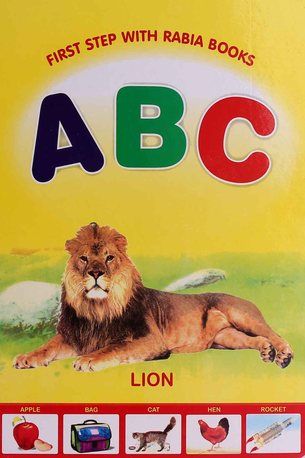 Rabia English ABC (Reading Book)