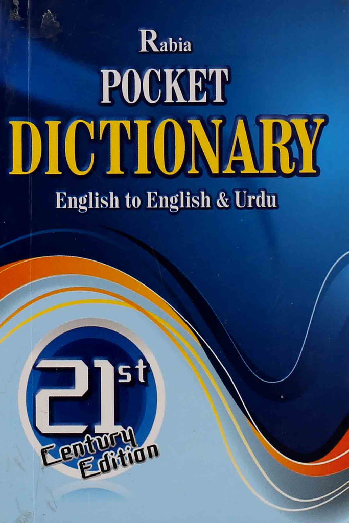 Pocket Dictionary English to English & Urdu